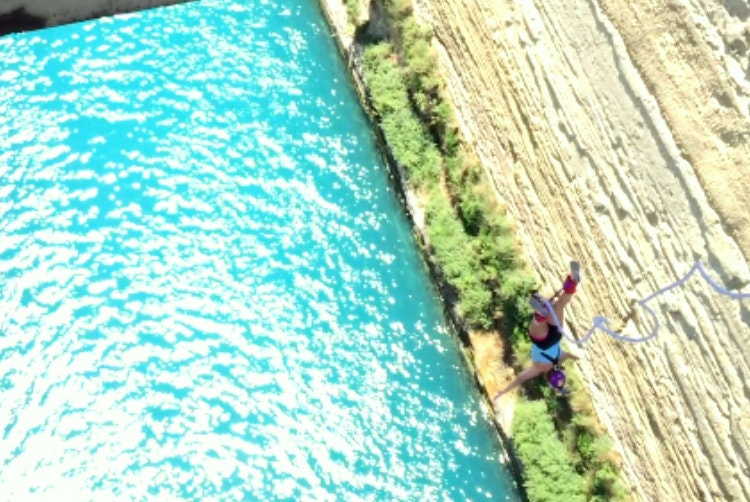 Corinth Canal bungee